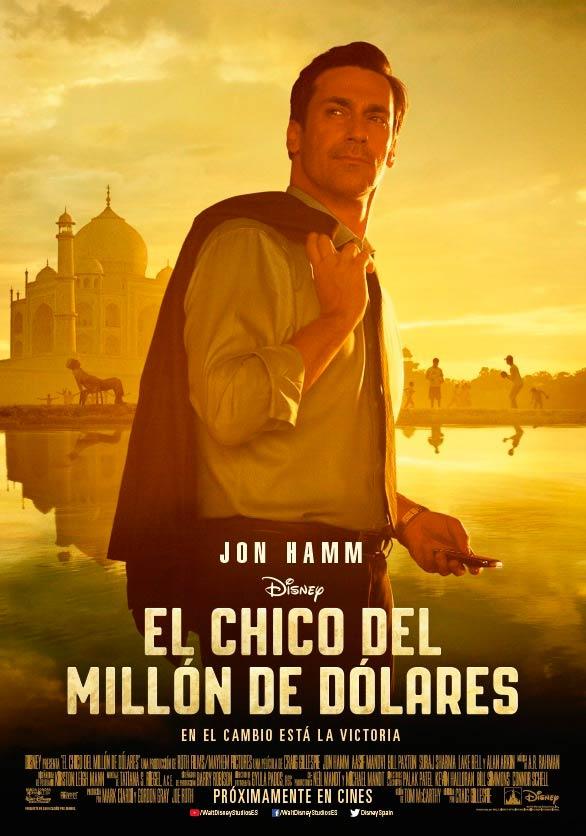el_chico_del_millon_de_dolares-cartel